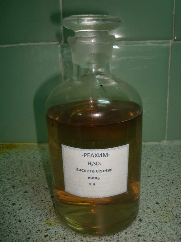 Как обесцветить серную кислоту? <br>How to remove color of impurities in sulfuric acid?