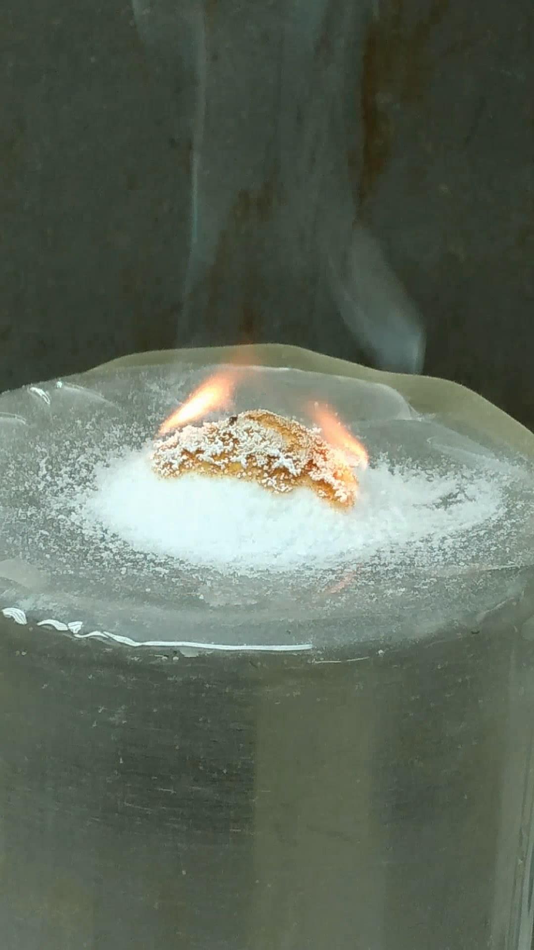 Горение гипофосфита кальция. Burning of calcium hypophosphite