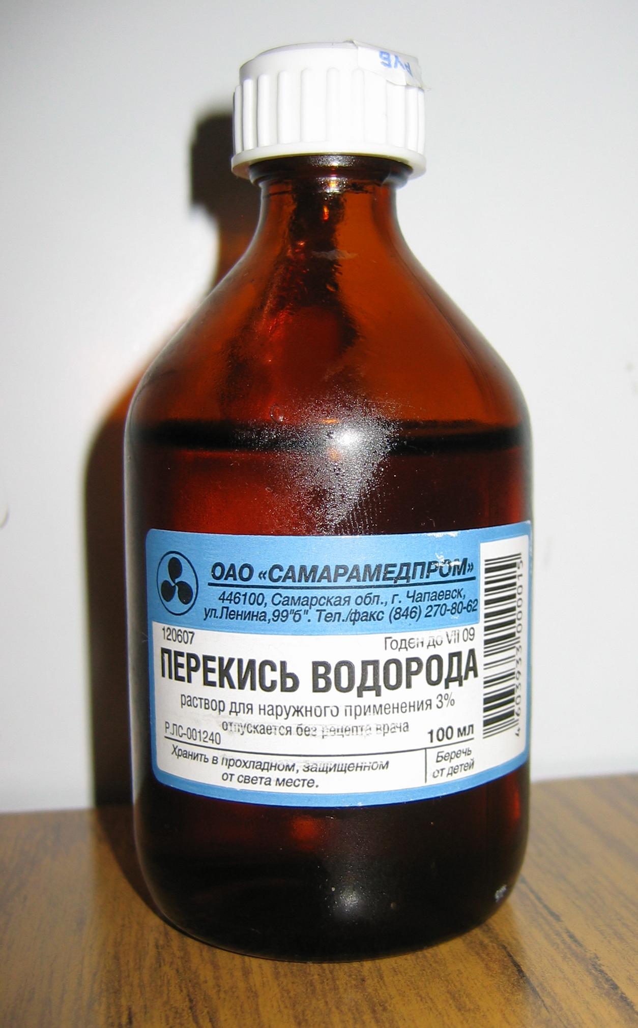Перекись водорода (3% раствор)