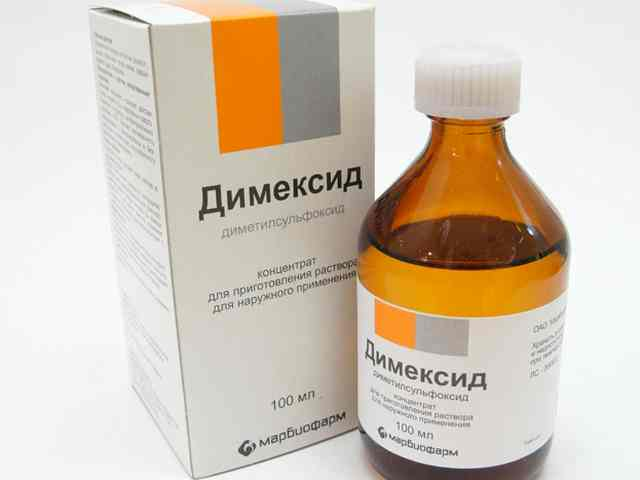 Димексид. Dimethyl Sulfoxide (DMSO)
