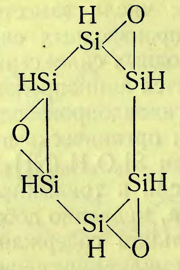 Силоксен (вероятная структура)