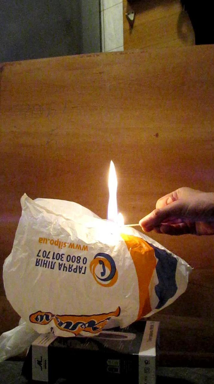 Горение полиэтиленового пакета с метаном