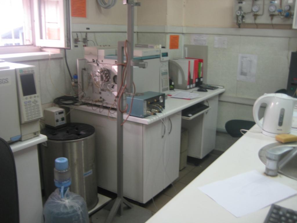 Химическая лаборатория