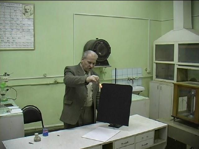 Пирофорный свинец
