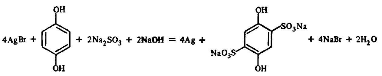 четыре атома серебра.