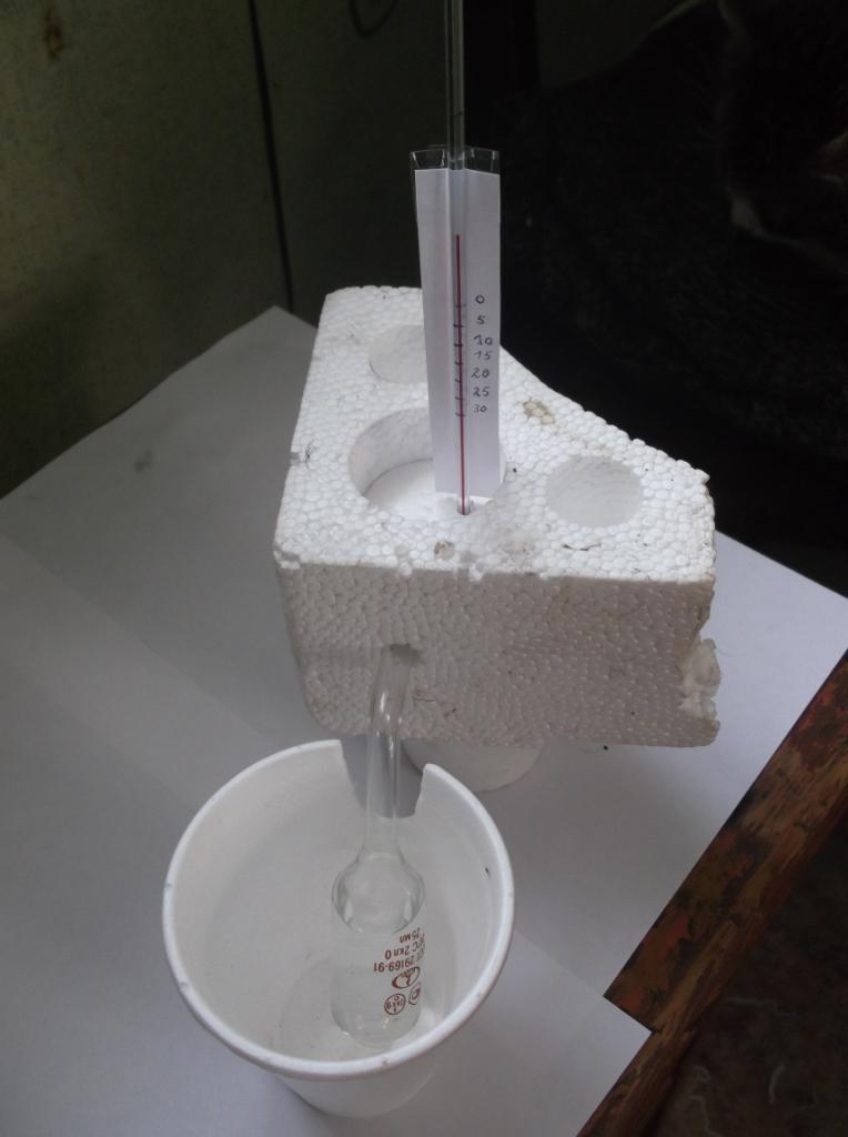 Модель абсорбционного холодильника