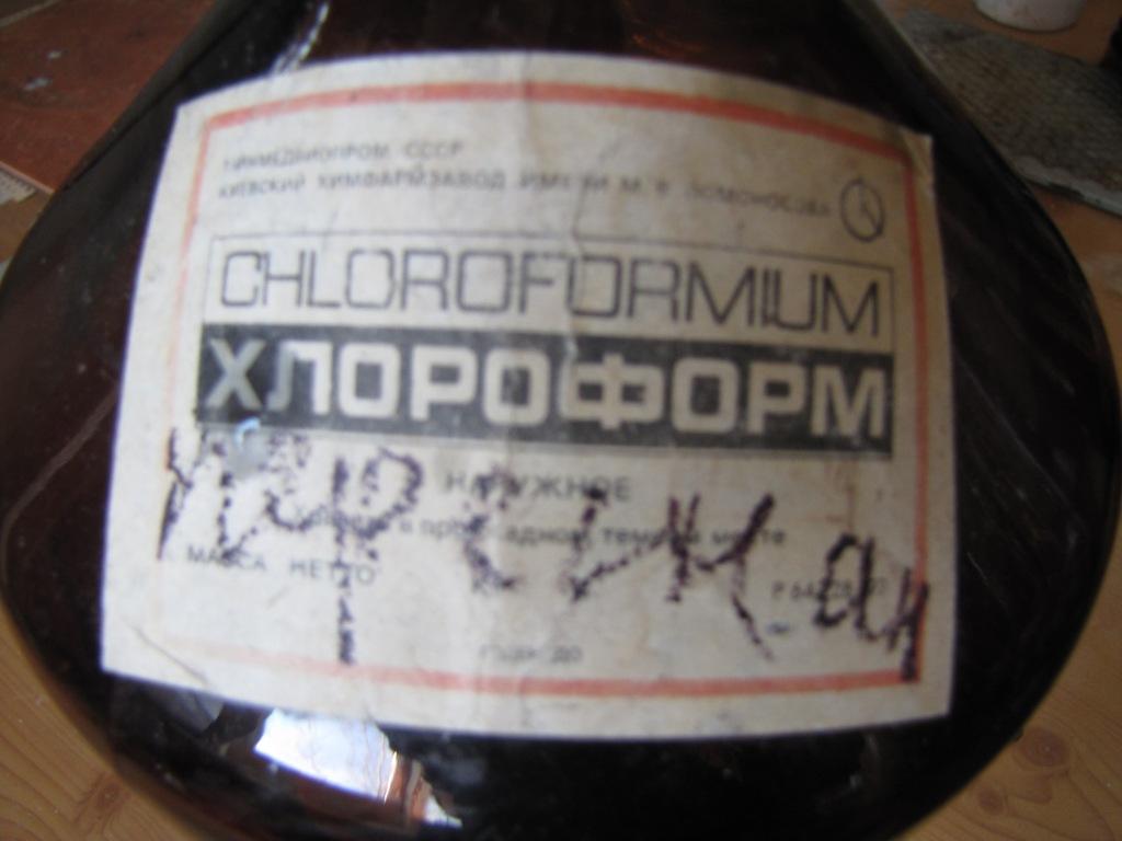usipil-hloroformom-v-nochnoy-rubashke