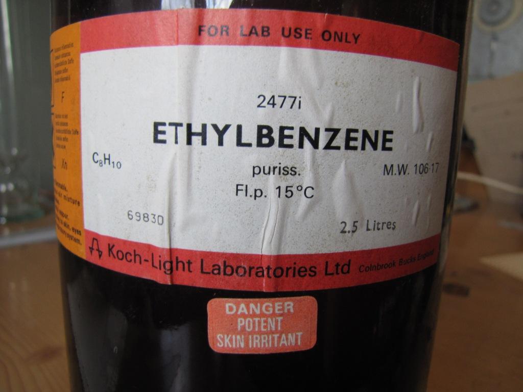 Этилбензол