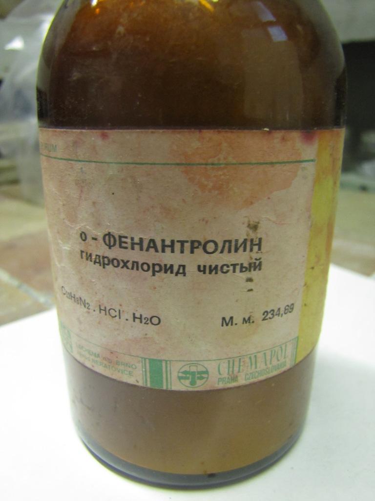 о-фенантролин гидрохлорид