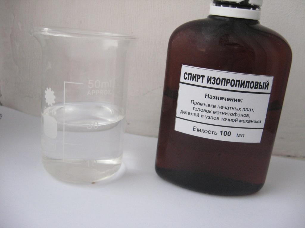 Изопропанол (изопропиловый спирт)