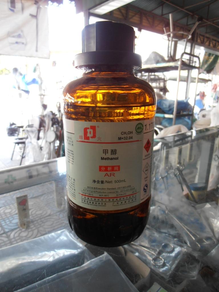 Метанол (метиловый спирт)