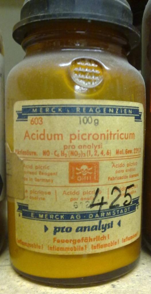 Пикриновая кислота (2,4,6-тринитрофенол)