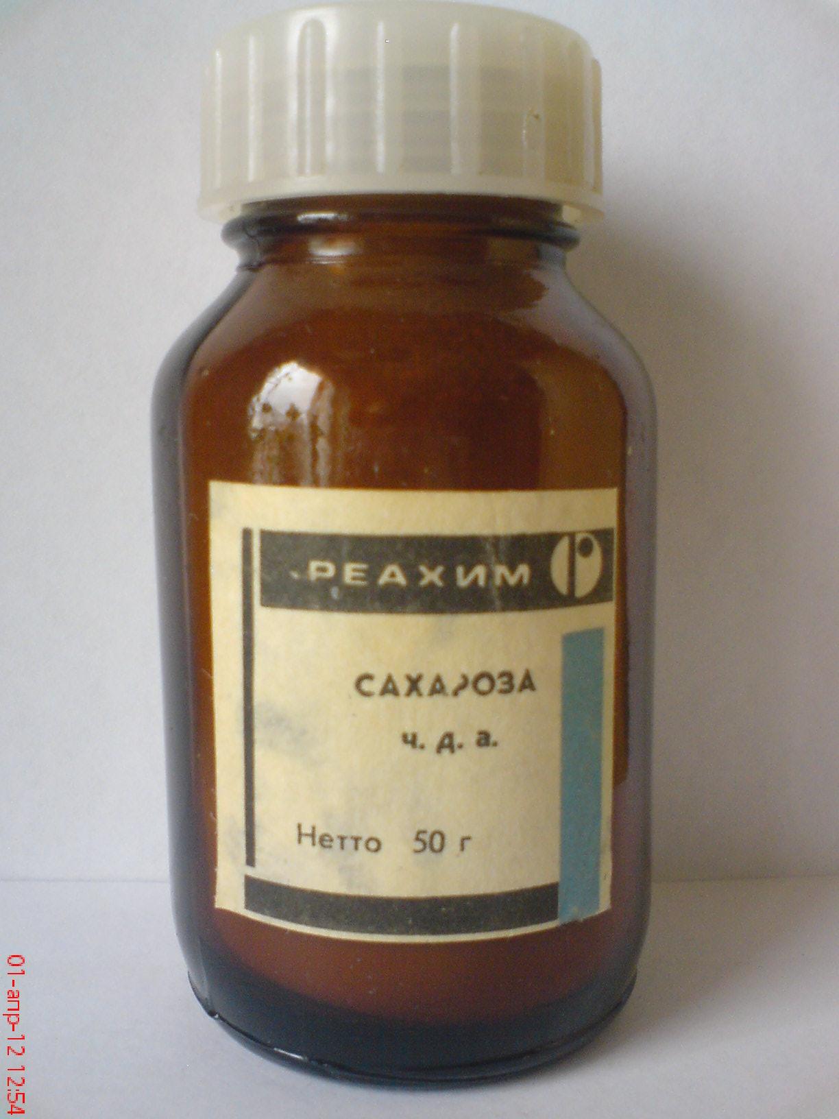 Сахароза