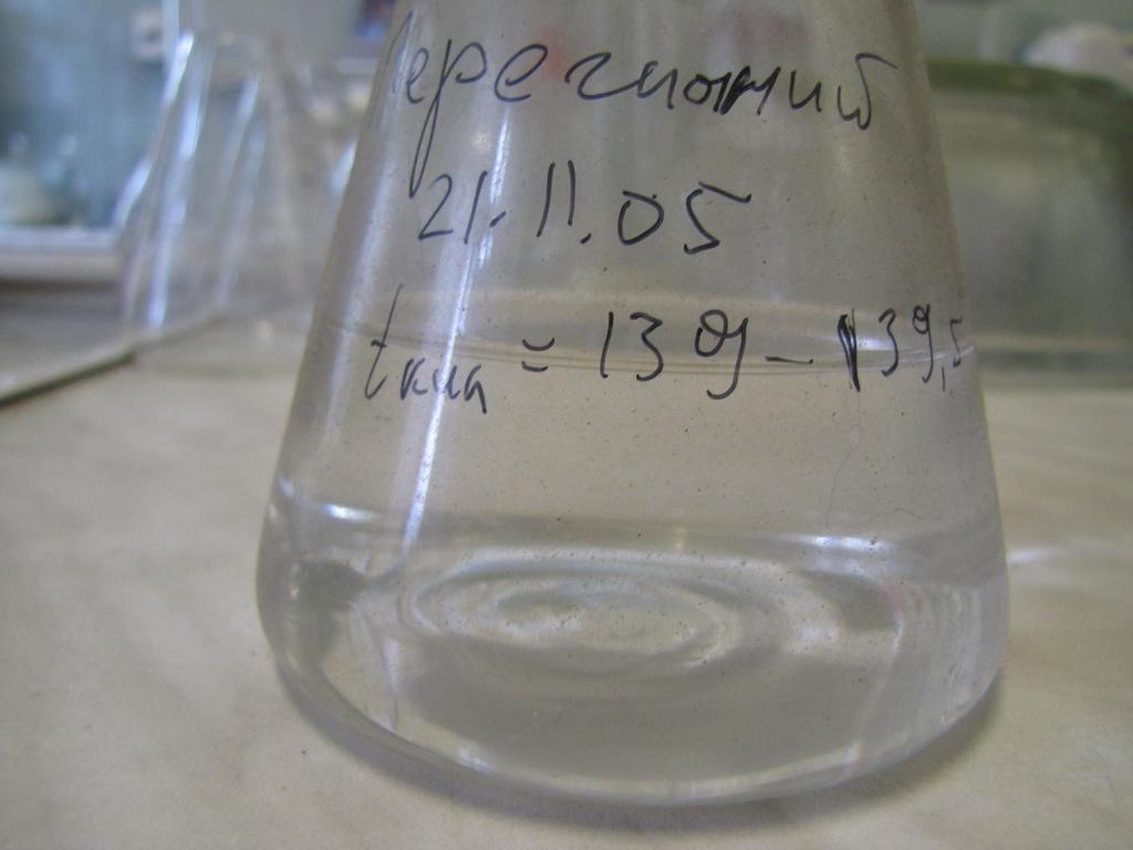 Уксусный ангидрид