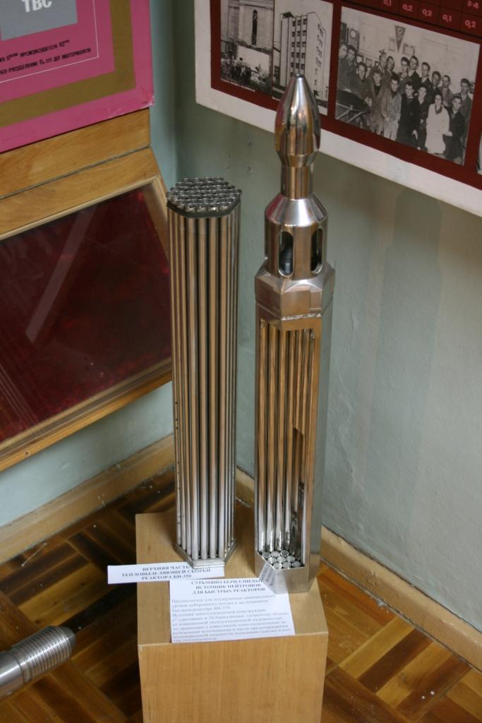 Бериллиевое окошко для рентгеновских лучей (деталь рентгеновского микроскопа)