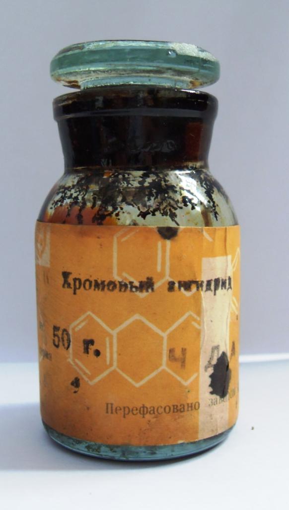 Оксид хрома (VI) [хромовый ангидрид]