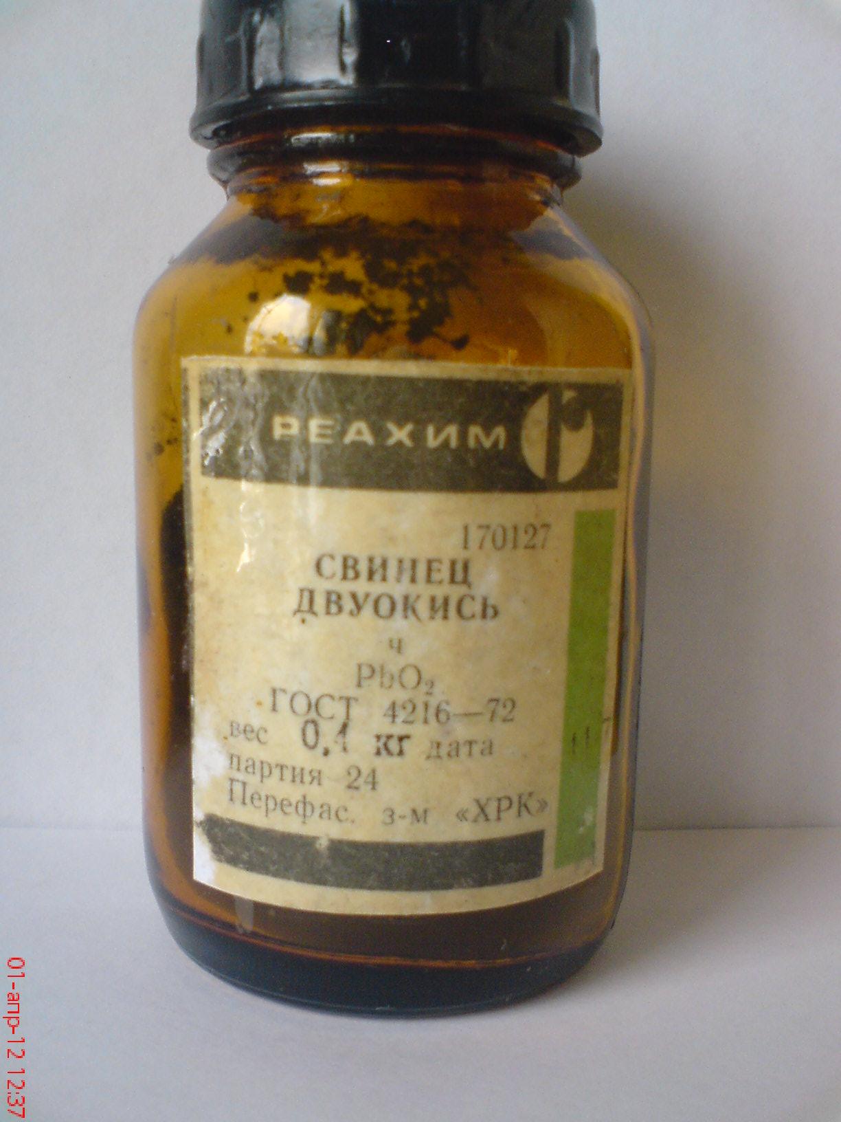 Оксид свинца (IV) PbO2