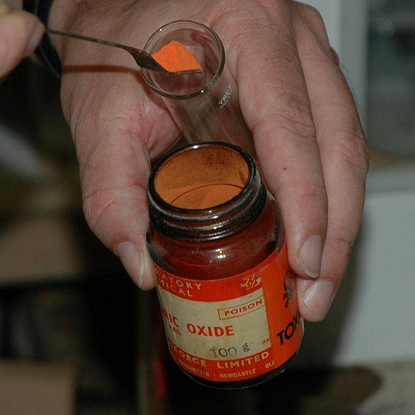 Оксид ртути HgO [красная модификация]
