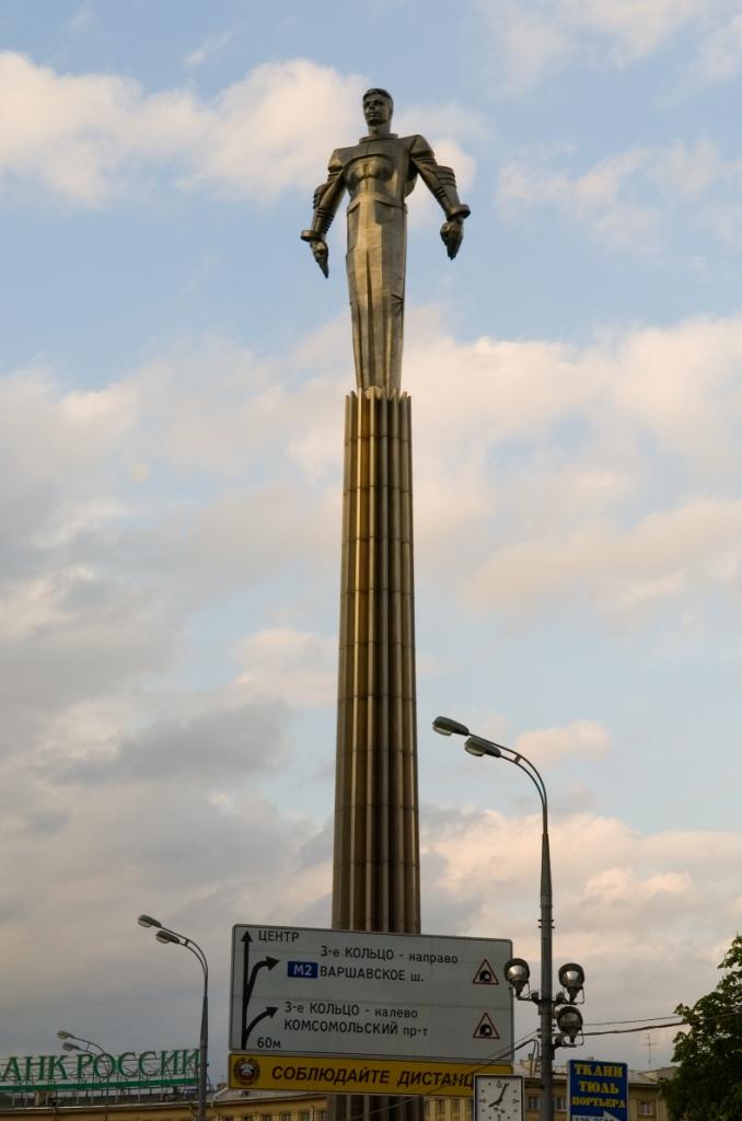 Памятник Юрию Гагарину (Москва) сделан из титана