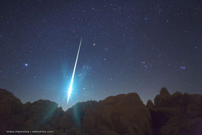 Болид (падение метеорита)