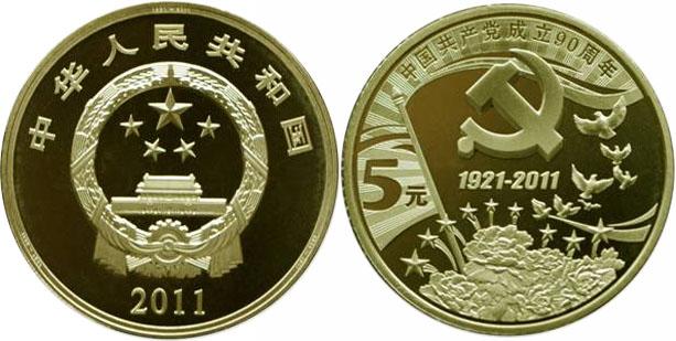 Монета из латуни