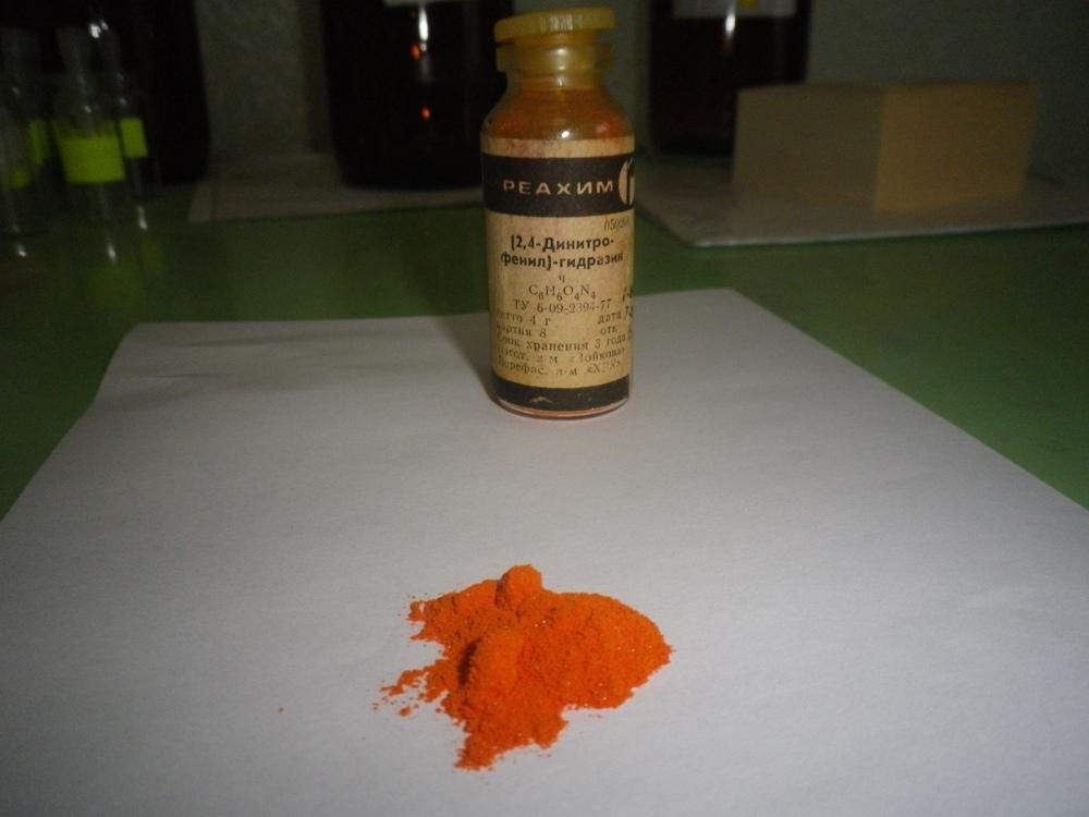 [2,4-Динитрофенил]-гидразин