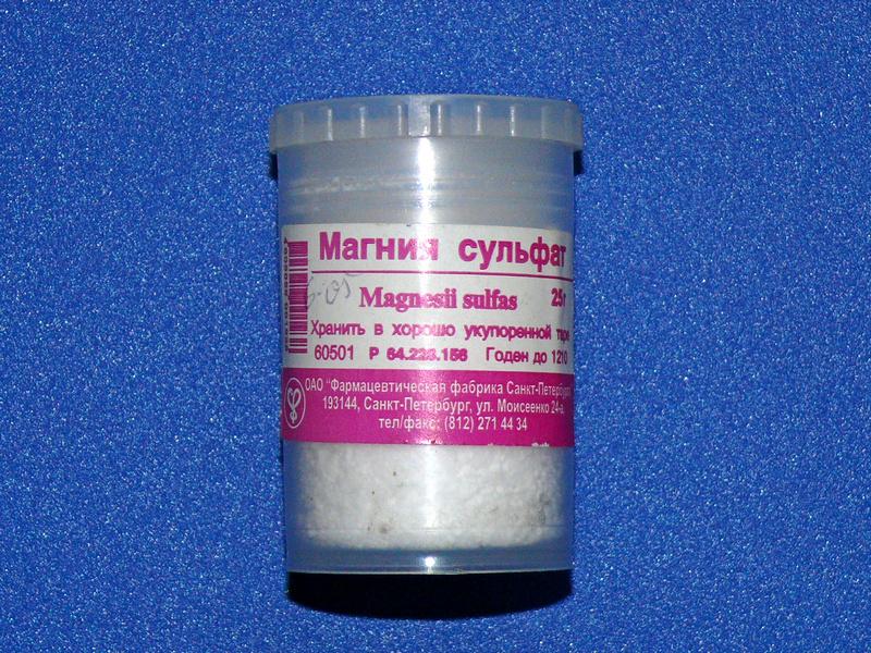 Сульфат магния MgSO4·7H2O