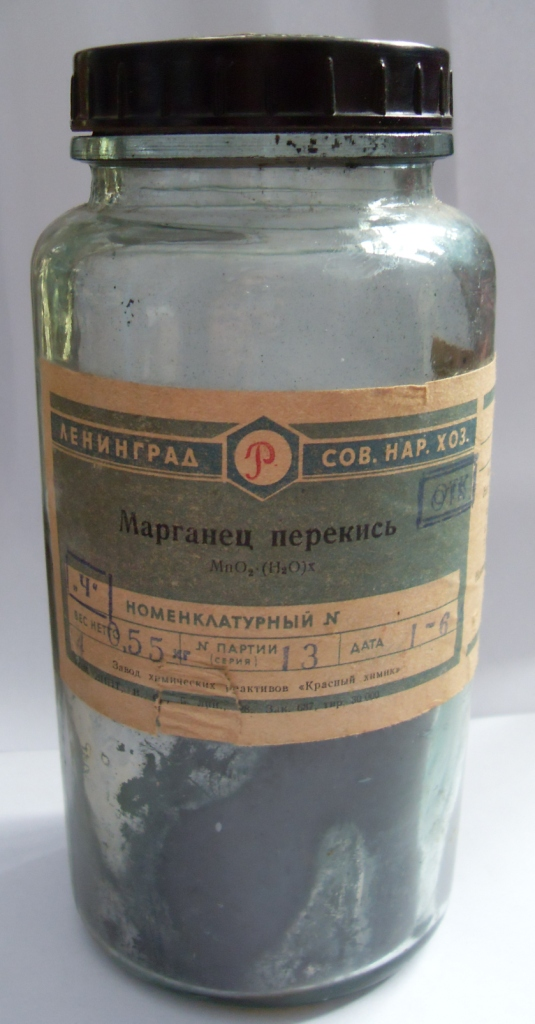 Диоксид марганца