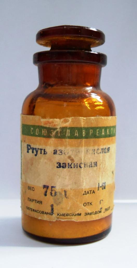 Нитрат ртути (I) Hg2(NO3)2