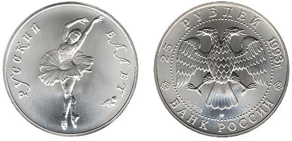 Палладиевая монета (Россия)