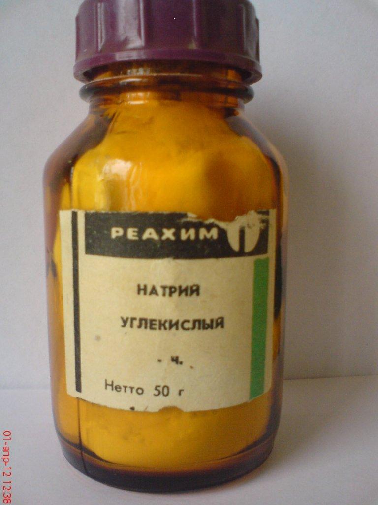 Карбонат натрия (сода)