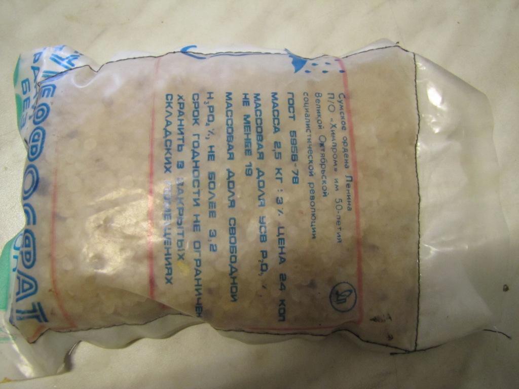 Суперфосфат (технический дигидрофосфат кальция, используется в качестве удобрения)