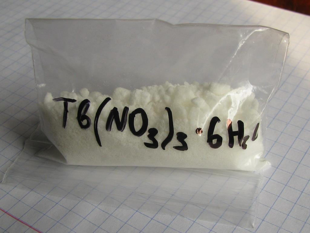 Нитрат тербия Tb(NO3)3