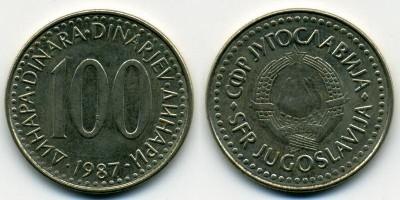 Монета из сплава медь-никель-цинк (Югославия)