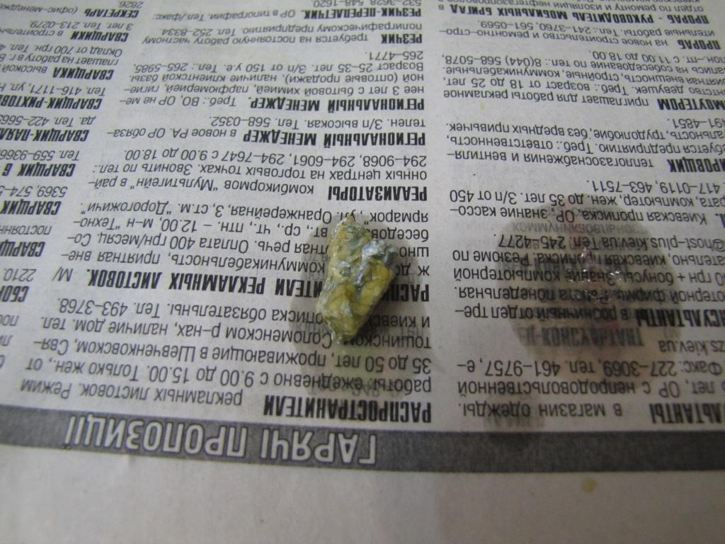Приготовление амальгамы калия