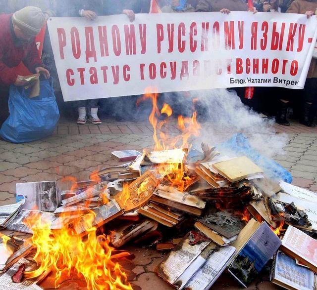 Сжигают книги