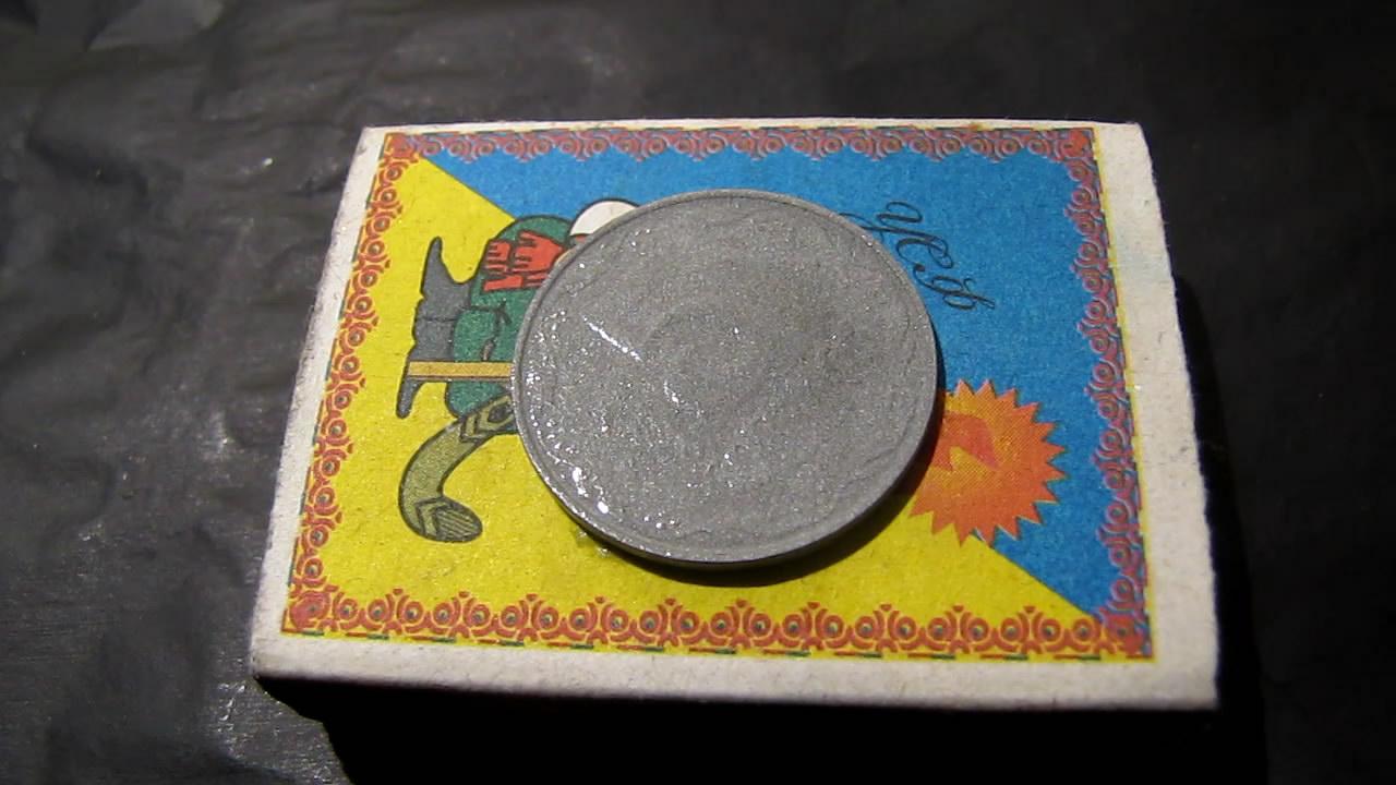 Украинская монета 5 копеек и соляная кислота. Ukrainian coin of 5 kopecks (stainless steel) and hydrochloric acid
