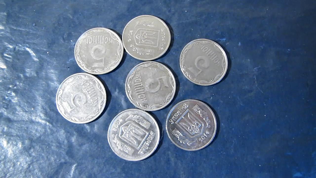 Украинские монеты и магнит. Ukrainian coins and magnet