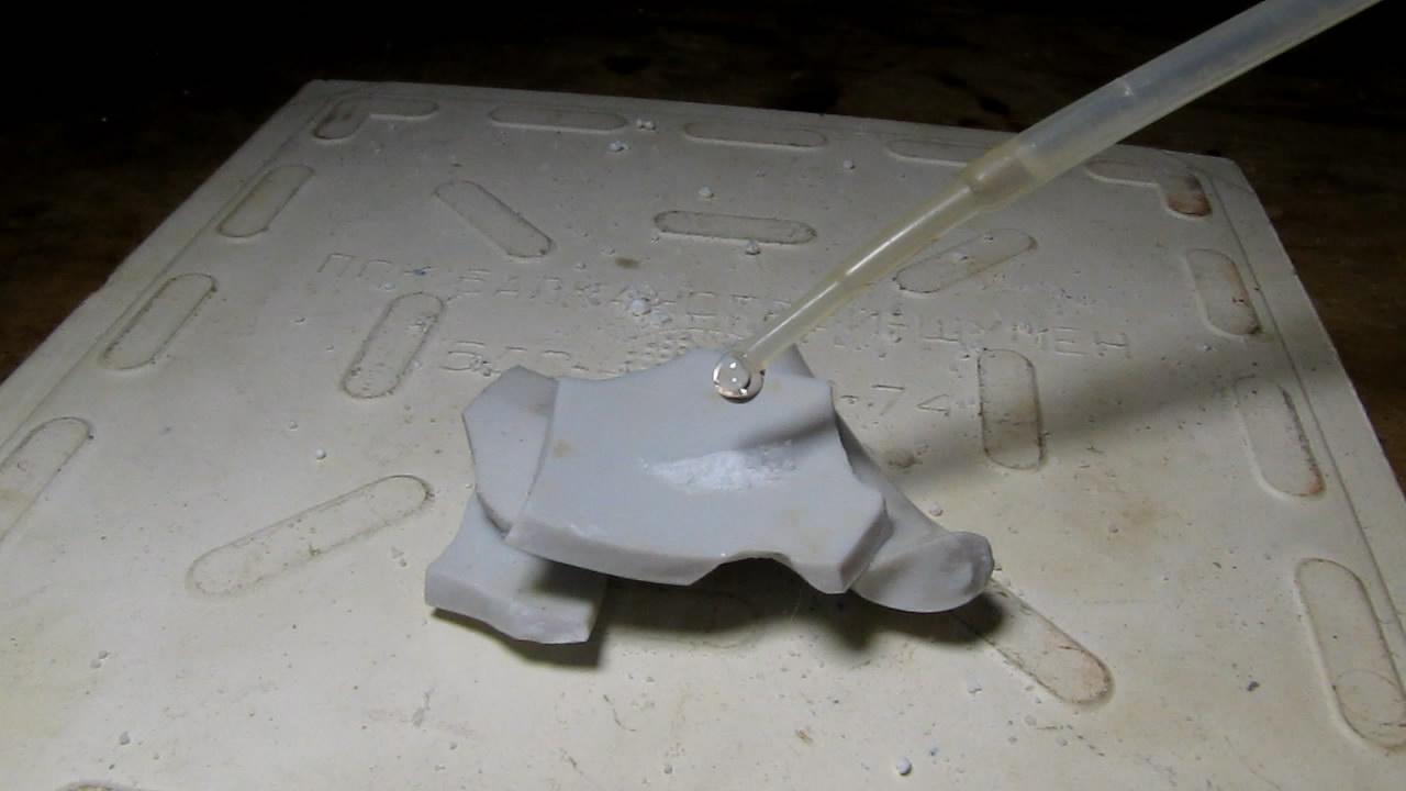 Перлы буры (с использованием фарфора вместо платиновой проволоки). Borax bead tests (using porcelain instead of platinum wire)