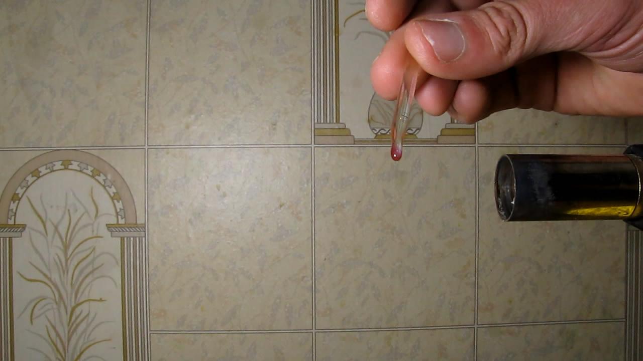Перлы буры (с использованием стеклянной  палочки вместо платиновой проволочки). Borax bead tests (using glass rod instead of platinum wire)