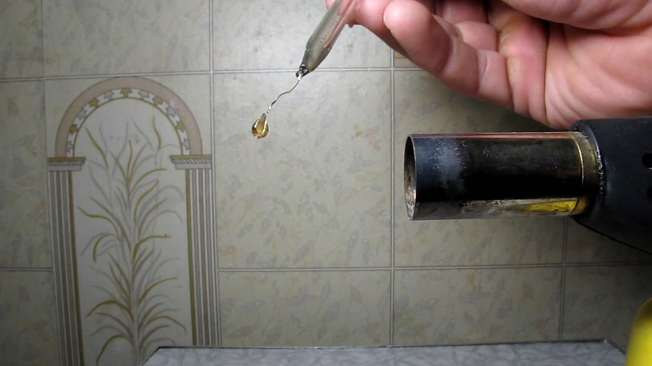 Перлы буры: уран (флуоресценция). Borax bead tests: uranium (fluorescence)