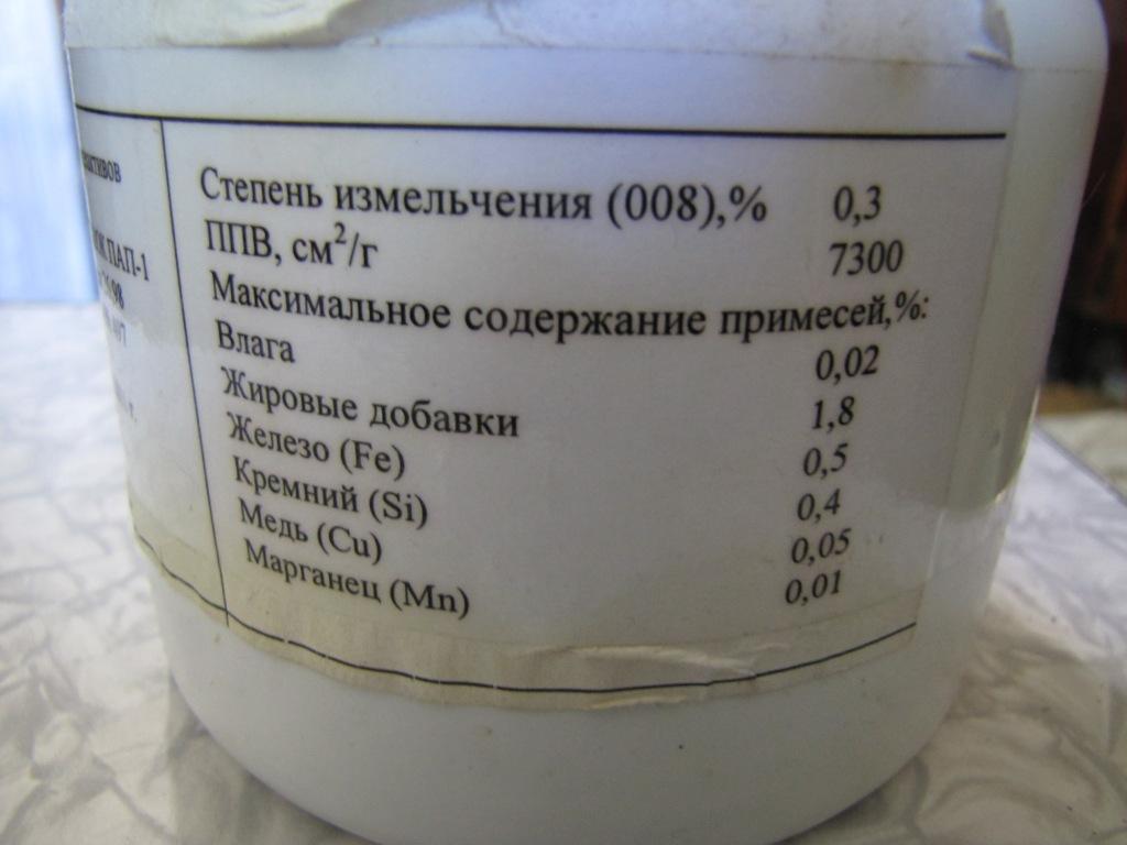 Химические фотографии: металлы. Chemical photos: metals