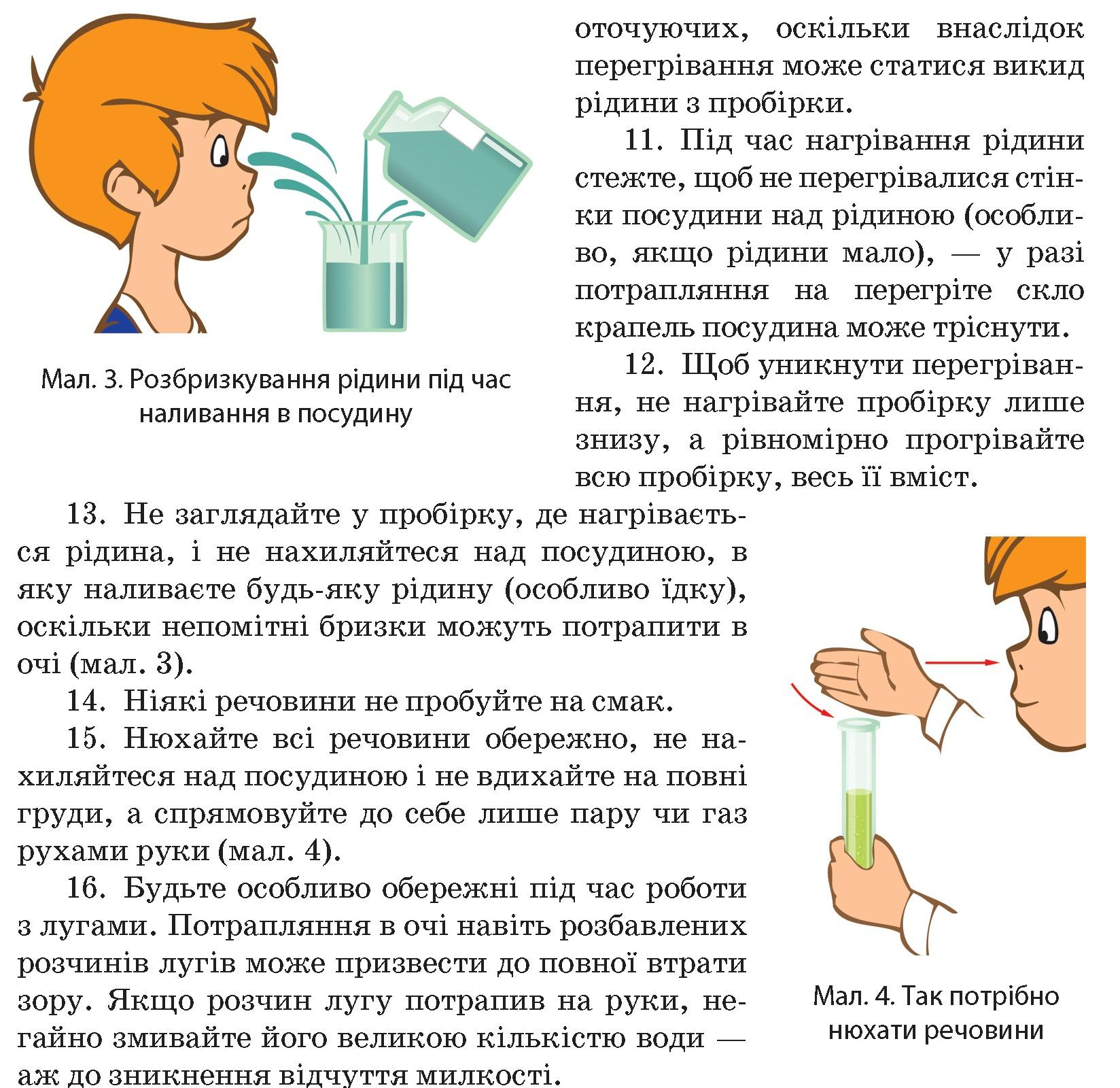 Электронный учебник по химии 10 класс профильный уровень буринская депутат
