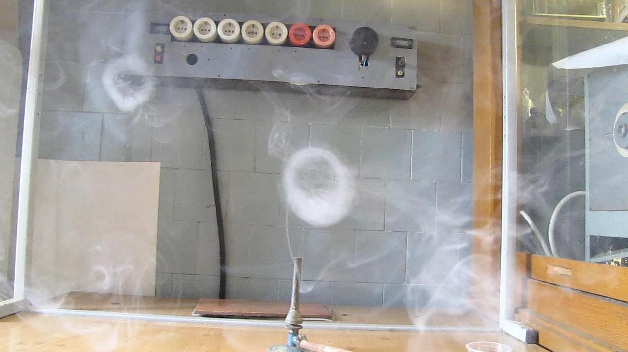 Дымовые кольца