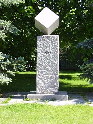 Памятник сахару-рафинаду