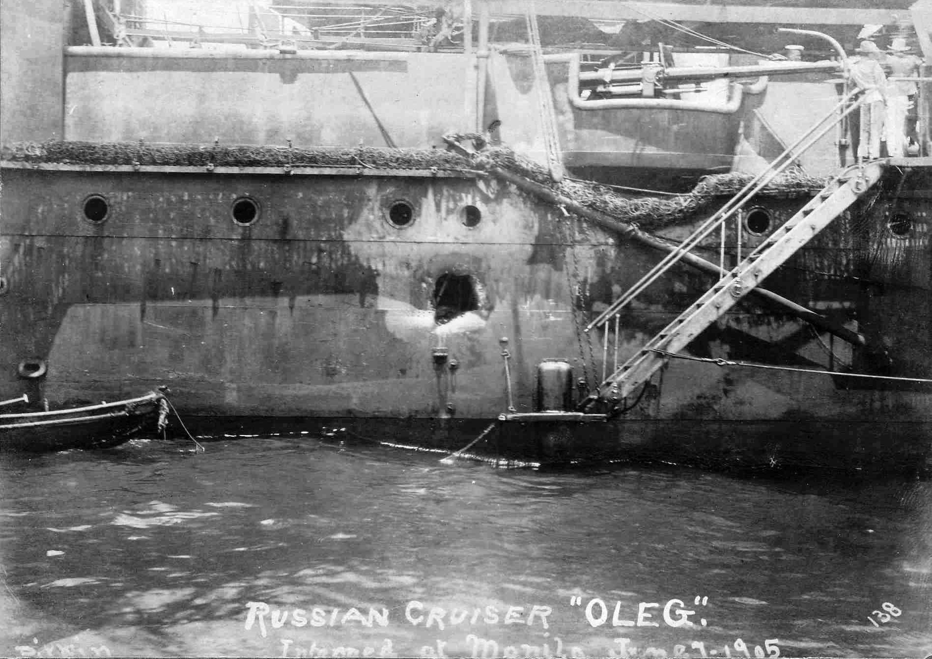 Крейсер Олег после Цусимской битвы