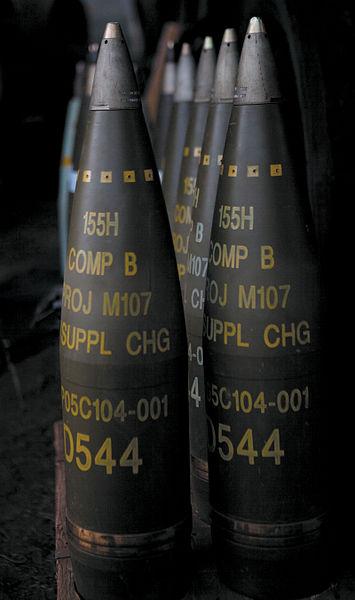 Фугасные снаряды со смесью тротила и гексогена