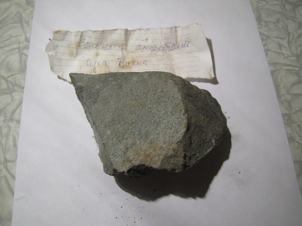 Железная руда и неодимовый магнит. Iron ore and neodymium magnet