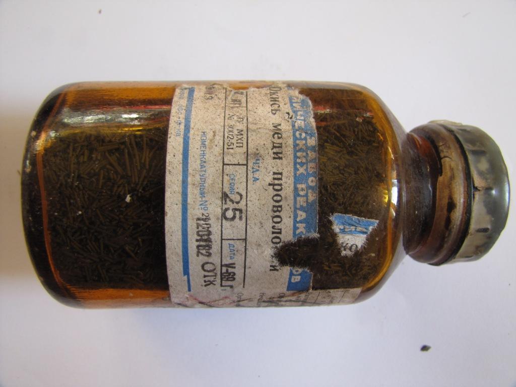 Химические реактивы (фотографии). Chemical reagents (photos)