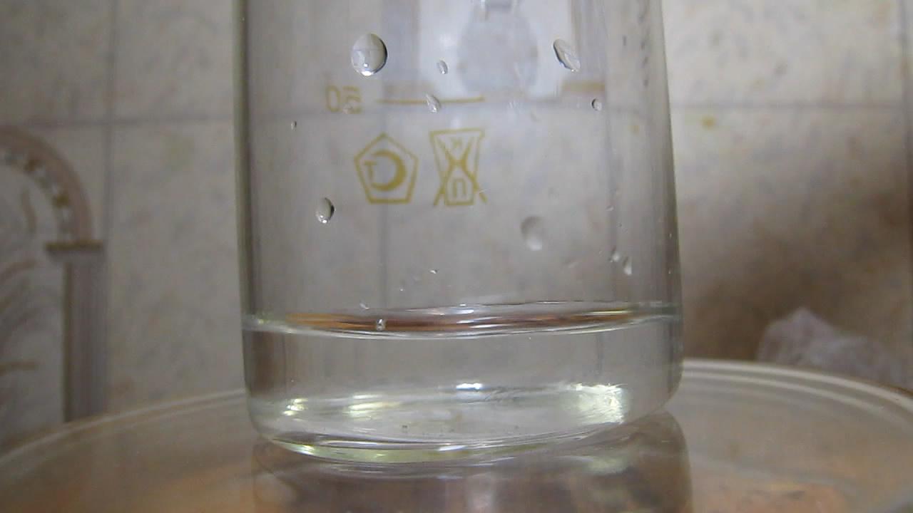 Молибденовая синь, соляная кислота, цинк. Molybdenum blue, hydrochloric acid, zinc